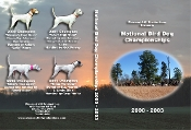 2000-2003 National Bird Dog Championships (DVD)